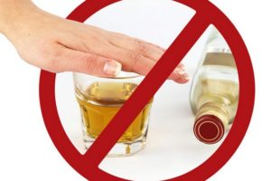 Кодирование от алкоголизма в Россоше