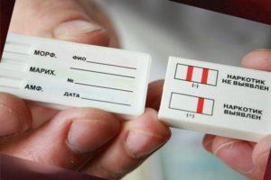 Экспресс-тест на наркотические вещества