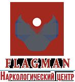 "Анонимный наркологический центр ""Флагман"""